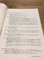06-manual.jpg